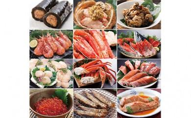 [№4630-0409]北海の味わい 毎月お届けコース(12ヶ月連続)