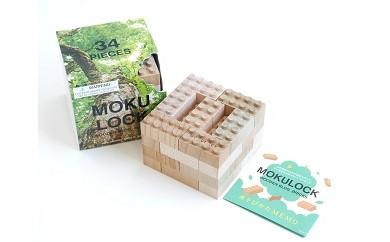 """014-003【名入れ付ピースがもらえる】木製ブロック『もくロック』""""OTONA""""34ピースセット"""