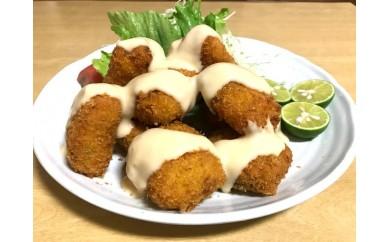 nisi002 老舗 西山料理店の手作りクリームコロッケ20個(手作りタレ付き) 寄付額10,000円