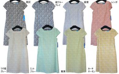 [№5786-1128]武襯衣レーヨンキャップワンピース 9号 基準フリーサイズ(カラー8色)