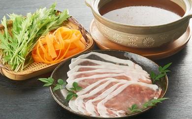 [№5819-0120]やまと豚しゃぶしゃぶ用・銀座やまと鍋スープセット