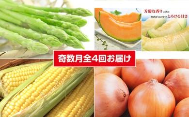 [№5641-0385]たきかわ厳選旬菜A<2018年配送>