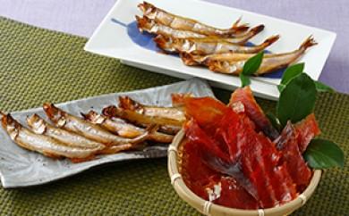 [№4630-0451]北海道産ししゃもと鮭とばチップ魚々燻