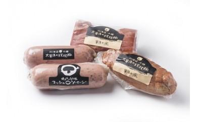 [0525]大草原の放牧豚 ハム・ソーセージギフト