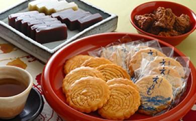 [№4630-0311]えりも銘菓・菓子詰め合わせセット