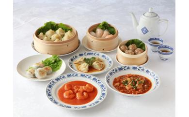 重慶飯店 飲茶料理セット7種