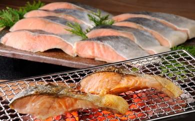[№4630-0447]えりも産銀聖鮭といくら醤油漬B