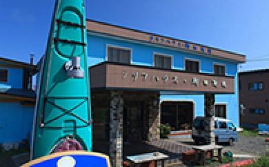 [№4630-0482]「クリフハウス柳田旅館」洋室ツイン・スイート1泊2食付2名様