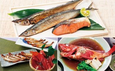 [№4630-0474]海鮮食べ比べコース(3ヶ月連続)