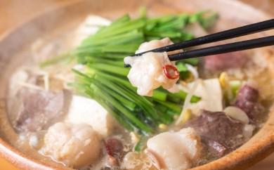 [№4630-0366]牛肉花子のホルモン〈もつ鍋セット〉