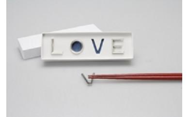BB03 箸置き-LOVE:㈱能作
