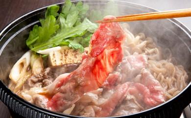 [№4630-0360]牛肉花子のすき焼き(1kg)