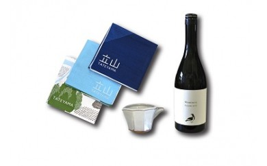 【C-7】立山の酒と越中瀬戸焼片口、立山オリジナル風呂敷セット