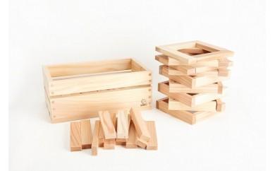【AH13】うづくり積み木