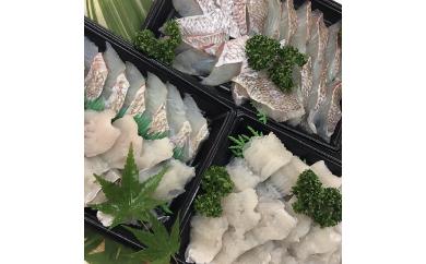 A061:淡路島産天然真鯛と天然鱧のしゃぶしゃぶセット