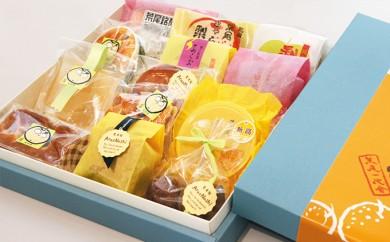 [№5532-0002]【荒尾かぶれセット】市内の和洋菓子店コラボセット!