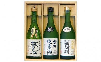 [№5758-0161]厳選 金賞受賞酒おまかせセット