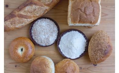 X012 【ネット限定】平成29年産 平戸産小麦の全粒粉小麦粉(強力粉)【3,000pt】