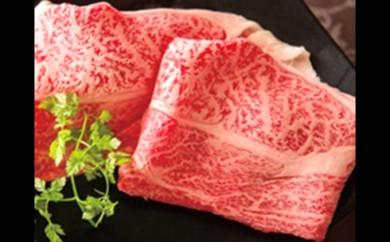 [№5532-0024]★宮崎牛A5ランク★すき焼き・しゃぶしゃぶ用牛肉 肉のさかえ屋