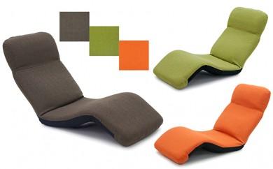 [№5673-0103]中立姿勢でくつろげる 腰に優しいゆらゆら寝椅子(色:ブラウン、グリーン、オレンジ)