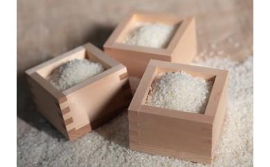 クロレラ栽培米「阿波忌部の郷 麻植のひかり」