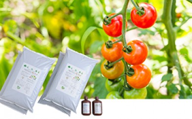 [№5642-0160]野菜作りと園芸に千の春・酵素液の酵素パワーセット