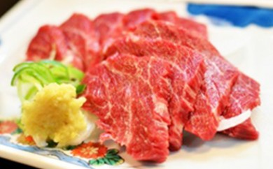 [№5532-0015]★熊本県産★馬刺しセット(赤身・馬刺しタレ) 肉のさかえ屋