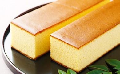 [№5673-0120]全国菓子大博覧会金賞受賞 和三盆糖かすていら