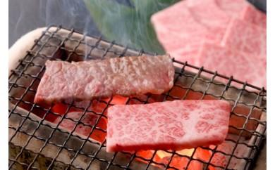 11-36 飛騨牛本日の霜降り・赤身・ミックスカルビ焼肉セット