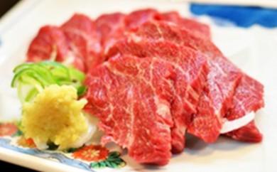 [№5532-0022]★熊本県産★馬刺しセット(赤身ロース・馬刺しタレ) 肉のさかえ屋