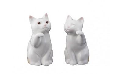【5-15】招き猫ペアセット