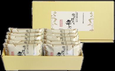 【A100】無添加豆乳 『必ず訪れる幸せ』
