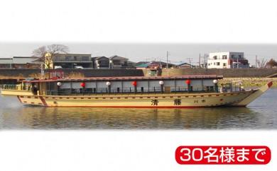 [№5758-0179]貸切屋形船のデイズニー沖周遊(お食事・飲み物付)30名様迄