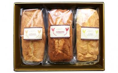 [№5532-0036]熊本県産の野菜で作った『パウンドケーキ』 3本入 【Lavien Cherie】