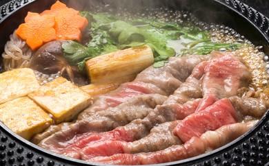[№5758-0163]宮城県産仙台牛すき焼きセットA