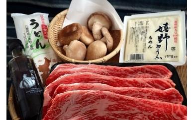 【3-26】松阪牛しゃぶしゃぶセット【限定30セット/月】