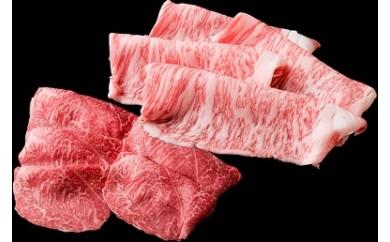 11-29 飛騨牛サーロイン・ももすき焼きセット