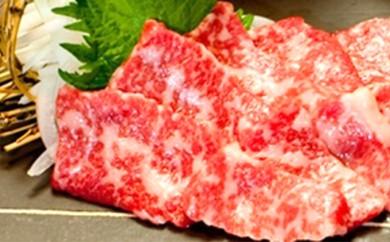 [№5532-0028]★熊本県産★霜降り馬刺し(霜降りバラ+馬刺しタレ) 肉のさかえ屋