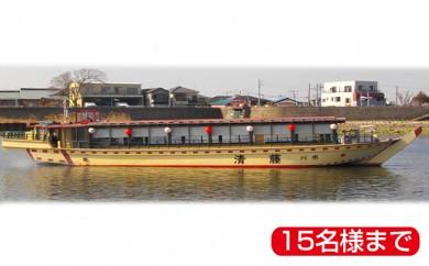 [№5758-0178]貸切屋形船のデイズニー沖周遊(お食事・飲み物付)15名様迄