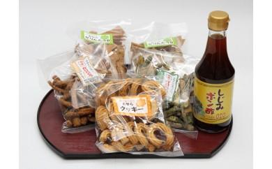 C002 しじみポン酢・おからかりんとう(5種類)【10000pt】
