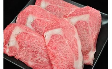 11-10 飛騨牛リブロースすき焼きセット