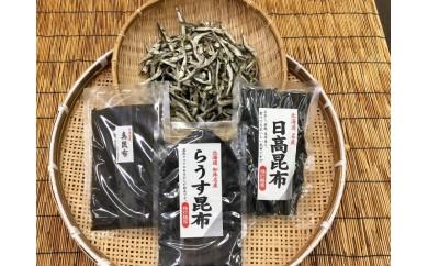 AB-3 国内産煮干・昆布3種セット(大容量)