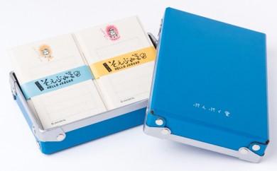 [№5758-0128]あなたの小道具箱+JAGUARさん©のそえぶみ箋2種セット