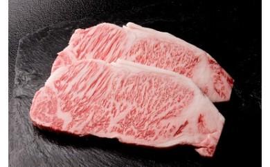 11-13 飛騨牛サーロインステーキセット