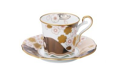 【4-9】コーヒー碗皿1客