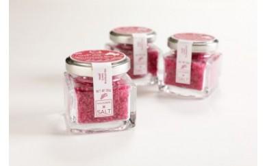 HMG167 【無農薬栽培 山ぶどう原液使用】山ぶどう塩