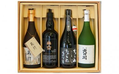 [№5758-0162]喜多方地酒&地ウイスキーセット