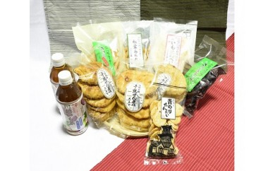 (A-6)いも茶・おせんべい・芋菓子セレクション
