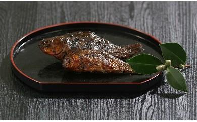 BC01_古河名物 鮒甘露煮 (820g)~味一筋真心こめて~