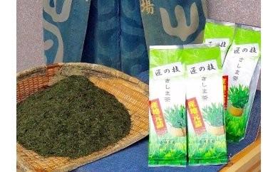 BM01_匠の技 「さしま茶」産地元詰2kg(500g×4本)